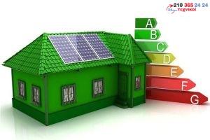 Πιστοποιητικό ενεργειακής απόδοσης: Όλα όσα δεν γνωρίζατε