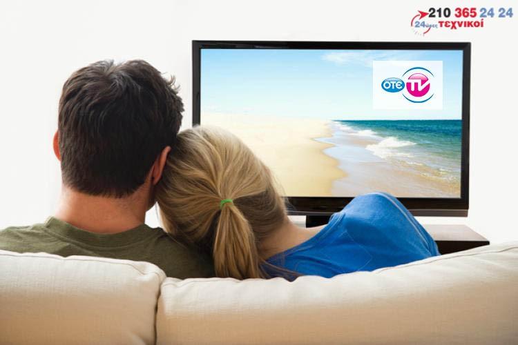ΤΕΧΝΙΚΟΙ OTE TV SERVICE ΒΛΑΒΕΣ ΔΡΑΠΕΤΣΩΝΑ