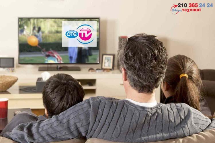 ΤΕΧΝΙΚΟΙ OTE TV SERVICE ΒΛΑΒΕΣ ΚΟΡΥΔΑΛΛΟΣ