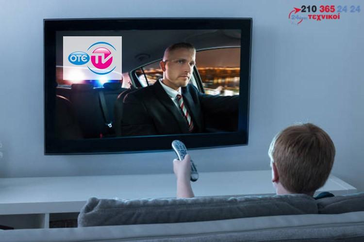 ΤΕΧΝΙΚΟΙ OTE TV SERVICE ΒΛΑΒΕΣ ΝΕΑ ΙΩΝΙΑ