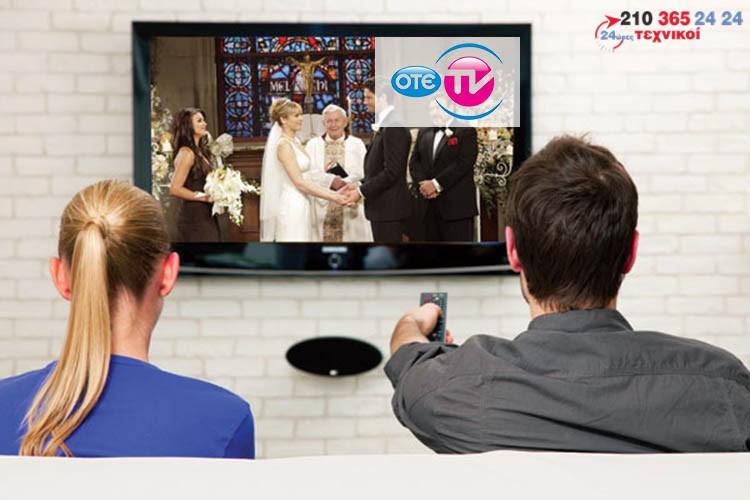 ΤΕΧΝΙΚΟΙ OTE TV SERVICE ΒΛΑΒΕΣ NIKAIA