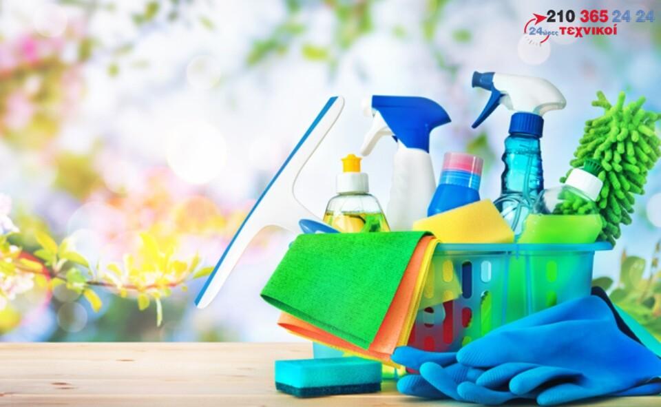 16 ανοιξιάτικες εργασίες που πρέπει να κάνετε στο σπίτι σας